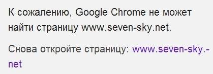 О нас - Seven Sky
