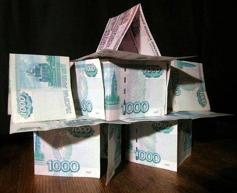 Программа «Жилье для Российской семьи» | АО СЗ «УГАИК»